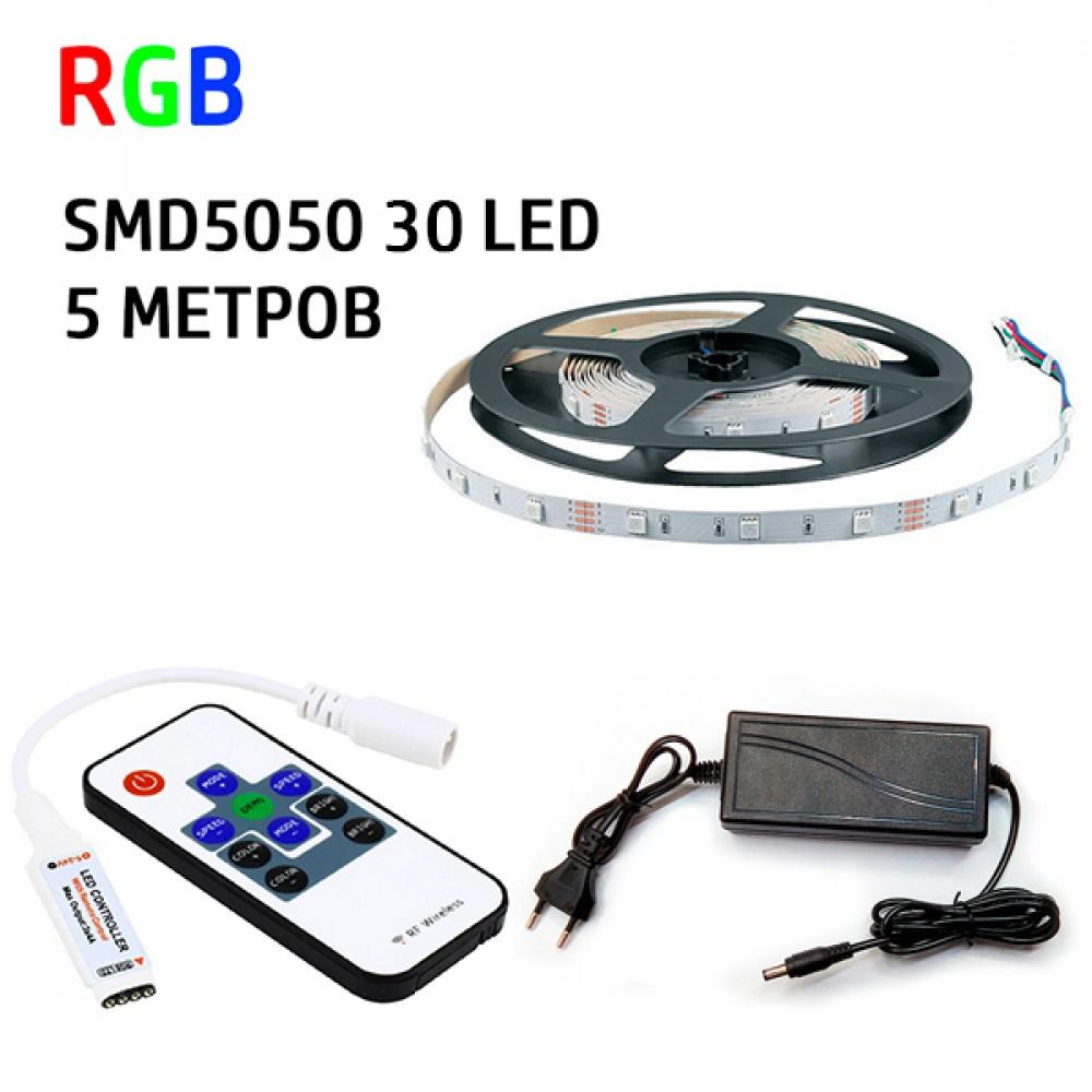 Набір 3в1 PROlum RGB LED 5 метрів SMD5050-30 IP20 RF