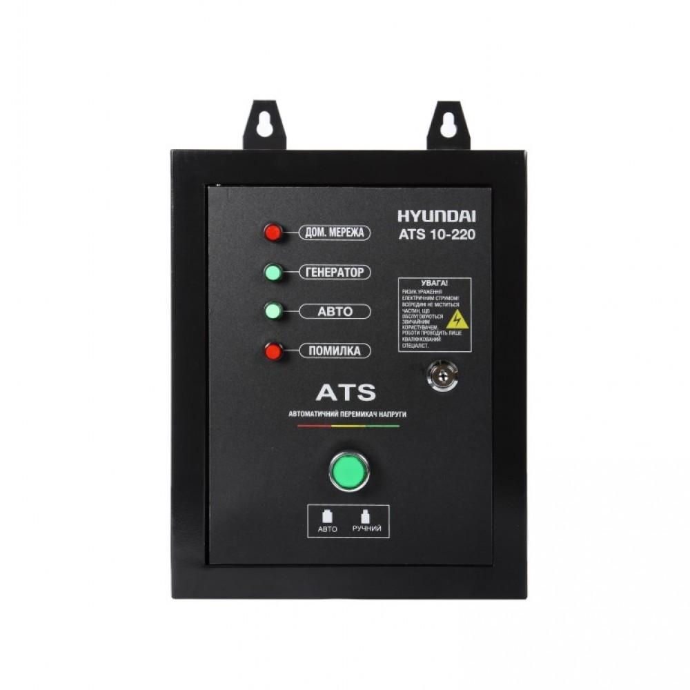 Блок автоматики HYUNDAI ATS 10-220 для генераторів (DHY7500. DHY12000) 40A