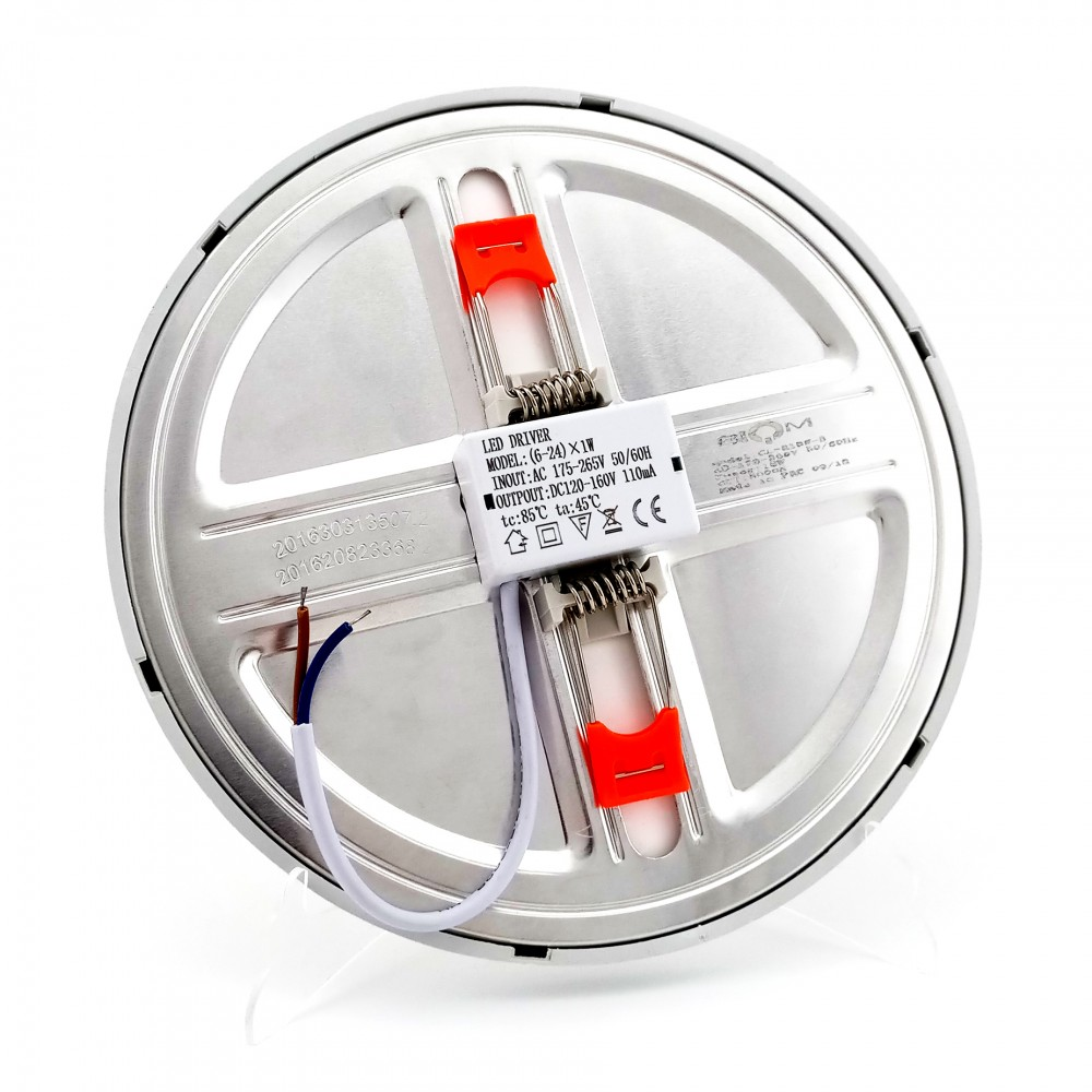 LED Світильник вбуд. BIOM СL-R 18W 5000К круглий
