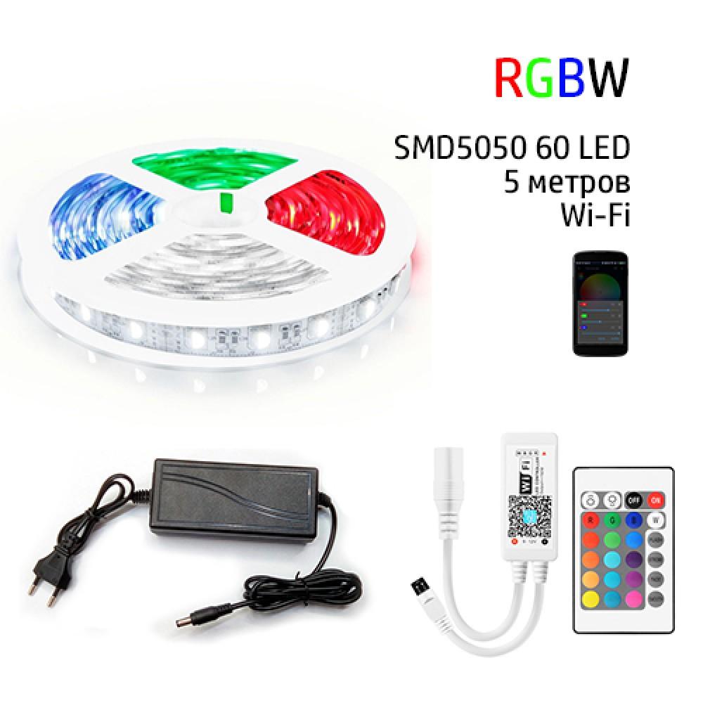 Набір 3в1 PROlum RGB+W LED 5 метрів SMD5050-60 IP20 Wi-Fi+IR