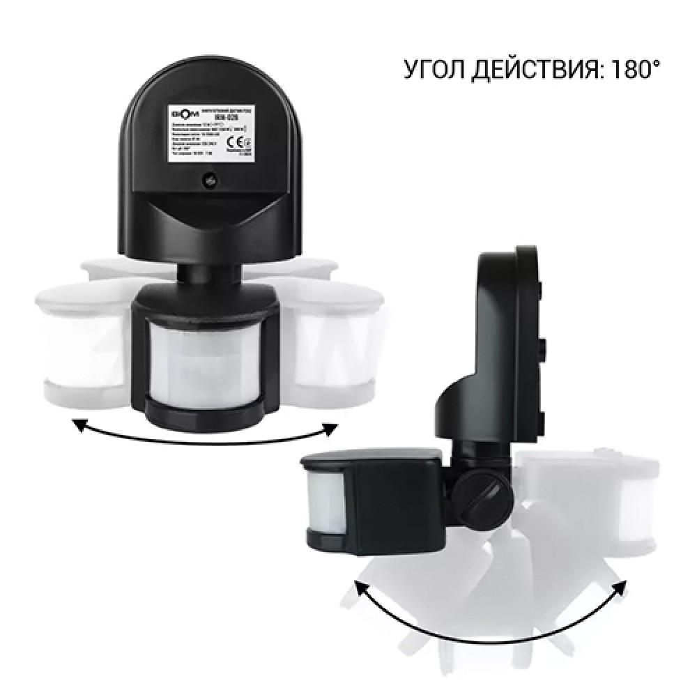 Інфрачервоний датчик руху BIOM IRM-01W max 1200Вт 180°, настінний, чорний