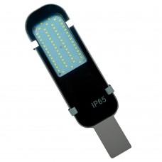 Світильник вуличний LED 220 TM 20W 6500K IP65